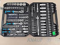 Набор торцевых головок APRO 150шт + ПОДАРОК набор инструментов для профессионалов.