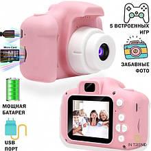 Детский цифровой фотоаппарат Х200 Smart Kids Camera