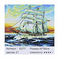 Картина по номерам JIA TU TOY E 277 40 х 50 см