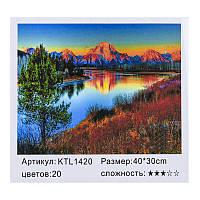 Картина по номерам JIA TU TOY KTL 1420 40 х 30 см