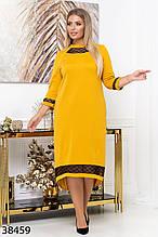 Вечернее ассиметричное платье миди с сеткой р. 48-50, 52-54, 56-58, 60-62