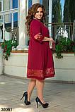Вечернее свободное платье с рукавом три четверти р. 50-52, 54-56, 58-60, 62-64, фото 2