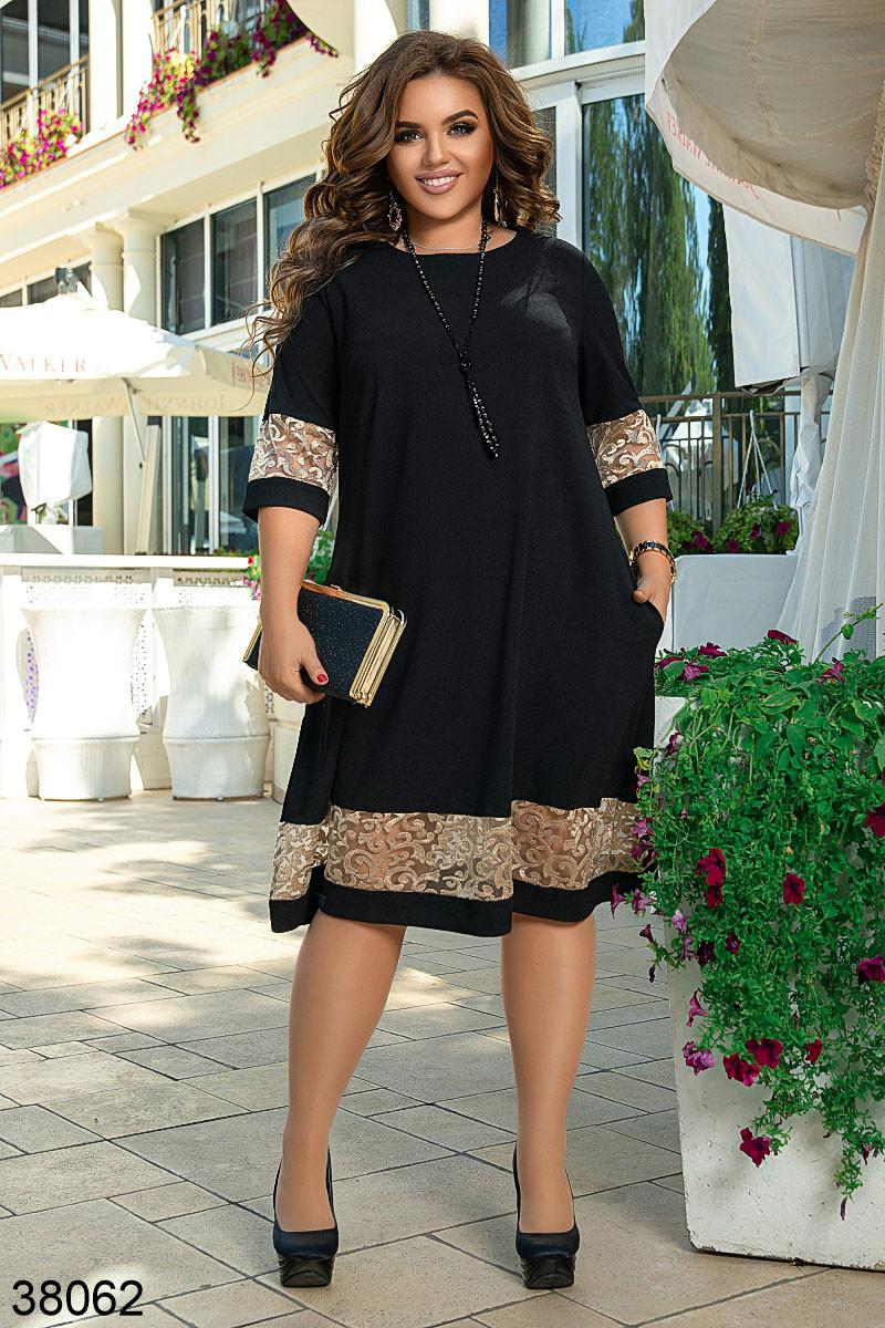 Вечернее свободное платье с рукавом три четверти р. 50-52, 54-56, 58-60, 62-64