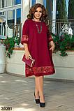 Вечернее свободное платье с рукавом три четверти р. 50-52, 54-56, 58-60, 62-64, фото 3
