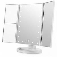 Универсальное зеркало для макияжа с подсветкой MIRROR 22 LED SuperStar с боковыми зеркалам (DM3210 White)