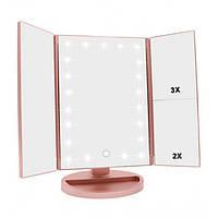 Универсальное зеркало для макияжа с подсветкой MIRROR 22 LED SuperStar с боковыми зеркалам (DM2078 Pink)