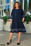 Вечернее свободное платье с рукавом три четверти р. 50-52, 54-56, 58-60, 62-64, фото 4