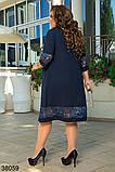 Вечернее свободное платье с рукавом три четверти р. 50-52, 54-56, 58-60, 62-64, фото 5