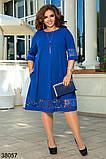 Вечернее свободное платье с рукавом три четверти р. 50-52, 54-56, 58-60, 62-64, фото 6