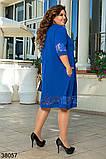Вечернее свободное платье с рукавом три четверти р. 50-52, 54-56, 58-60, 62-64, фото 7
