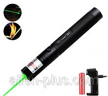 Лазерна указка Laser Pointer JD-303 (TY-Laser/YL-Laser), зелений лазер, до 10 км