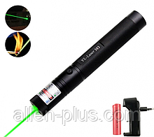 Лазерная указка Laser Pointer JD-303 (TYLaser), зеленый лазер, до 10 км