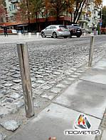 Стационарные защитные столбики из нержавейки, фото 1
