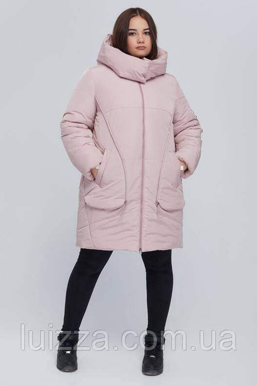 Женская удлиненная куртка  52 - 66 р, пудра