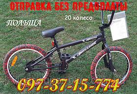 ⭐✅ Трюковый Велосипед VSP BMX FREESTYLE 20 Дюймов с Черно-Красными покрышками