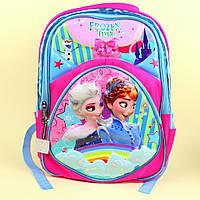 Рюкзак школьный с мультяшными героями 2 цвета, 1 отделение, 2 кармана, 3D рисунок, мягкая спинка