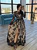 Женское сверкающее платье макси с разрезом (четыре цвета)