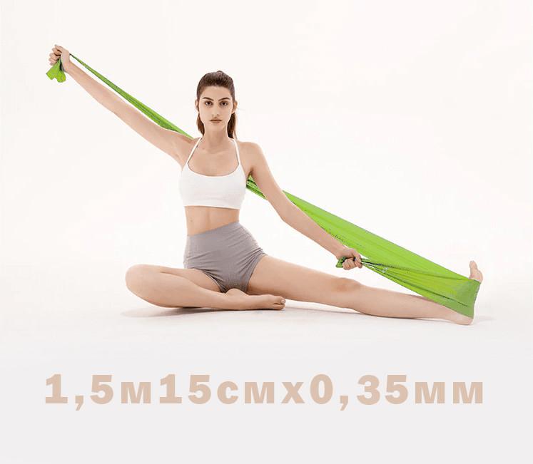 Стрічка еспандер для пілатесу еспандер стрічка для фітнесу еспандер для розтяжки (стречинга) 0,35 мм