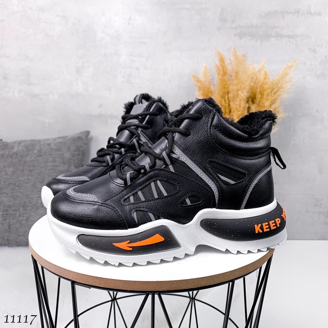Крутые кроссовки на высокой подошве 11117 (ЯМ)