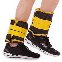 Обважнювачі для рук і ніг 2,5 кг манжети для рук і ніг по 2,5 кг вантажі на ноги і руки (підійдуть для бігу), фото 3