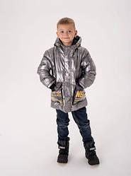 Дитяча зимова куртка М2015 Сріблястий 502