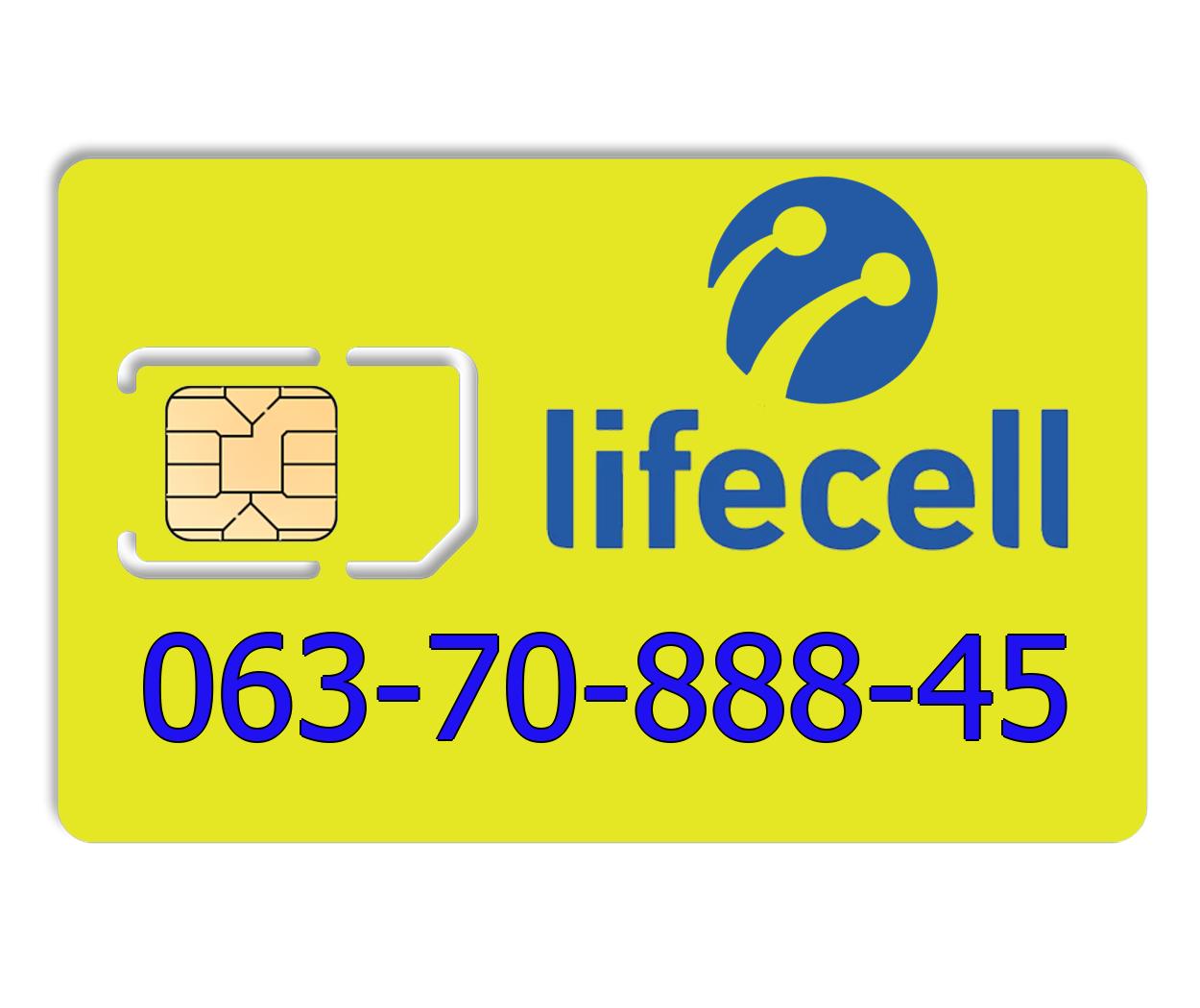 Красивий номер lifecell 063-70-888-45