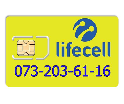 Красивый номер lifecell 073-203-61-16, фото 2