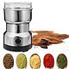 Электрическая кофемолка Domotec MS-1206 металлическая