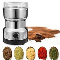 Электрическая кофемолка Domotec MS-1206 металлическая, фото 1