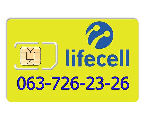 Красивый номер lifecell 063-726-23-26, фото 2