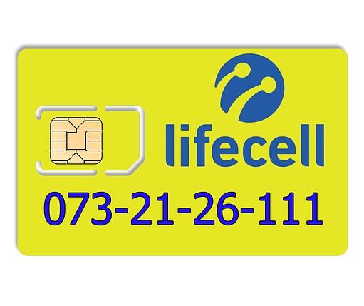 Красивий номер lifecell 073-21-26-111, фото 2