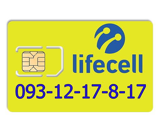 Красивий номер lifecell 093-12-17-8-17, фото 2
