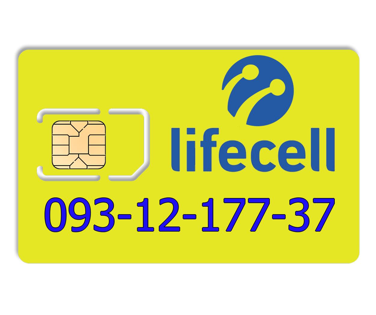 Красивий номер lifecell 093-12-177-37