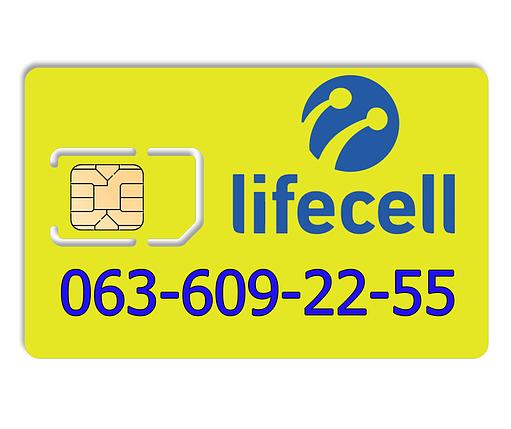 Красивий номер lifecell 063-609-22-55, фото 2