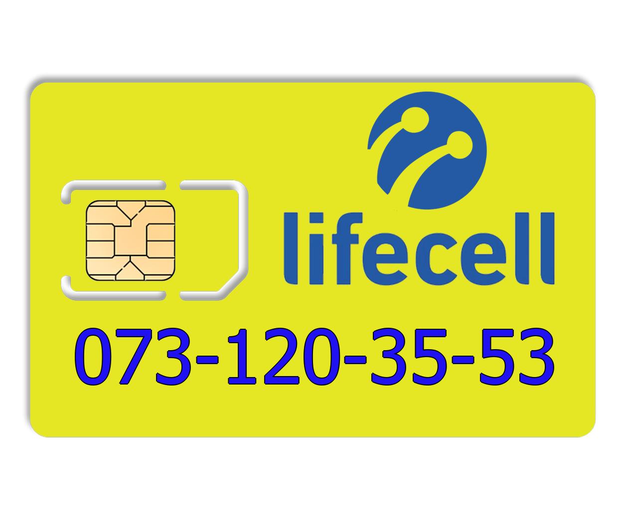 Красивий номер lifecell 073-120-35-53