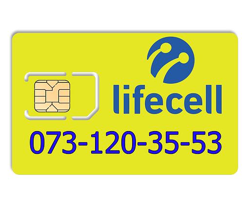 Красивий номер lifecell 073-120-35-53, фото 2