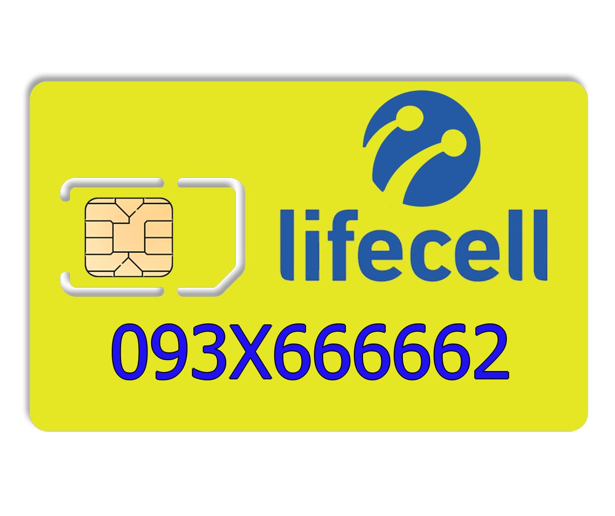 Красивый номер lifecell 093X666662