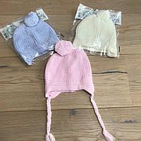 Шапочки теплые вязанные для новорожденных. Турция. Оптом