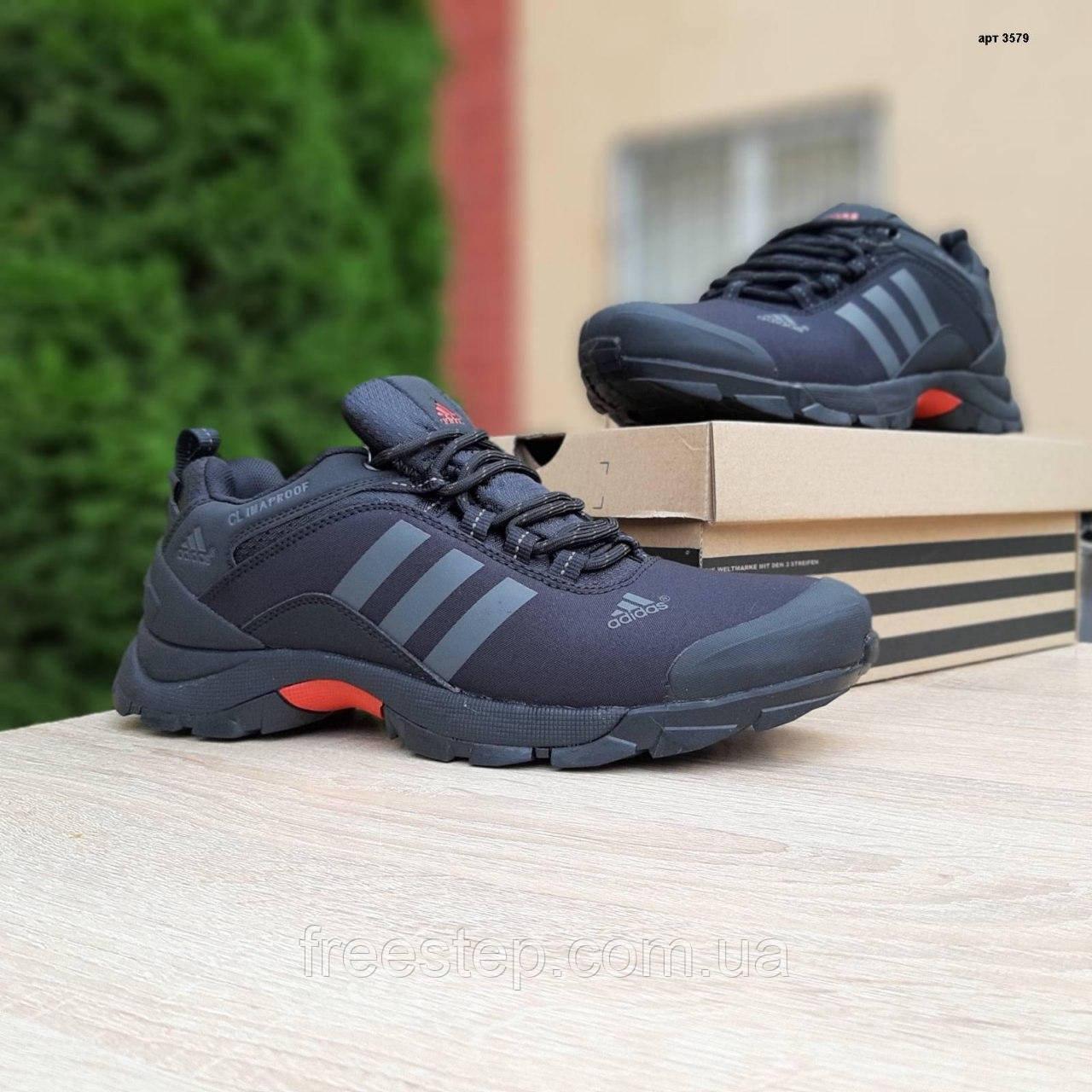 Чоловічі зимові кросівки чорні Climaproof