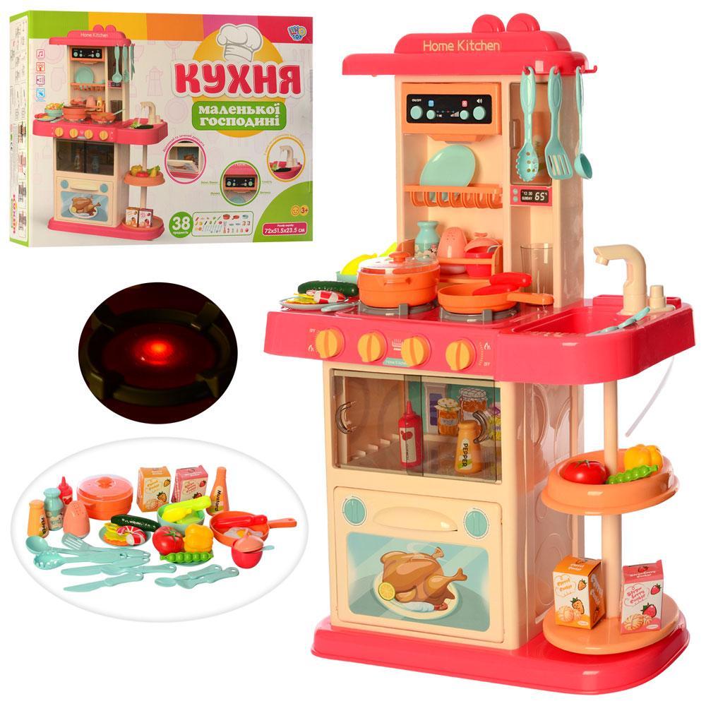 Limo Toy / Кухня детская со звуком и светом