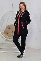 Женский спортивный костюм с удлиненной кофтой Трехнитка на флисе Размер 48 50 52 54 56 58 Разные цвета