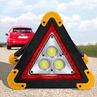 Знак аварийной остановки с подсветкой светодиодная лампа c аккумулятором в авто машину WDS 837 красная ФОТО