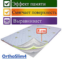 Тонкий ортопедический матрас (наматрасник, футон, топер) OrthoSlim4. Высота 8 см. 190х120, 200х120