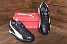 Мужские зимние кожаные кроссовки Puma BMW MotorSport Black Pearl (реплика), фото 10