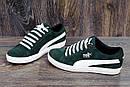 Мужские кожаные кеды Puma SUEDE Green (реплика), фото 6