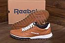 Мужские кожаные кроссовки  Reebok Classic Leather Trail Ginger Colour (реплика), фото 10
