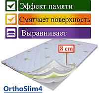 Тонкий ортопедический матрас (наматрасник, футон, топер) OrthoSlim4. Высота 8 см. 190х180, 200х180