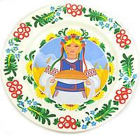 Тарелка Украинка с караваем расписано вручную (24 см)