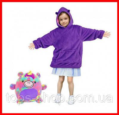 Дитяча Флісова Толстовка плед М'яка Іграшка Балахон з Капюшоном 2в1, Huggle Pets, Фіолетовий Єдиноріг