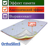 Тонкий ортопедический матрас (наматрасник, футон, топер) OrthoSlim5. Высота 9 см. 190х120, 200х120